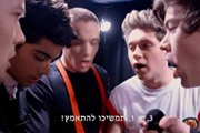 וואן דיירקשן One Direction